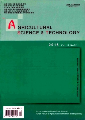 《Agricultural Science & Technology》2016年12期