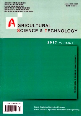 《Agricultural Science & Technology》2017年01期