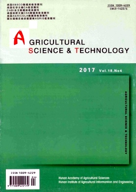 《Agricultural Science & Technology》2017年04期