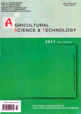 《Agricultural Science & Technology》2017年07期