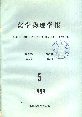《Chinese Journal of Chemical Physics》1989年05期