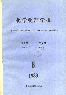 《Chinese Journal of Chemical Physics》1989年06期