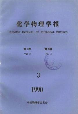 《Chinese Journal of Chemical Physics》1990年03期