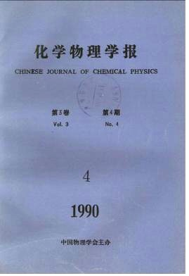 《Chinese Journal of Chemical Physics》1990年04期