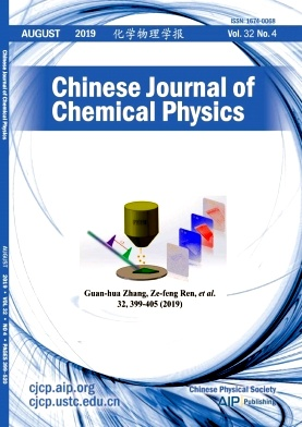 《Chinese Journal of Chemical Physics》2019年04期