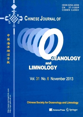 Journal of Oceanology and Limnology