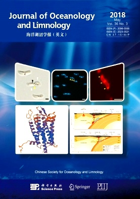 Journal of Oceanology and Limnology2018年第03期