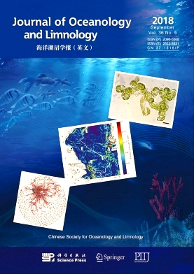 Journal of Oceanology and Limnology杂志