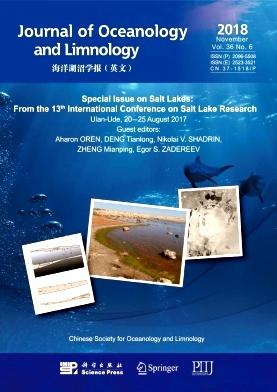Journal of Oceanology and Limnology2018年第06期