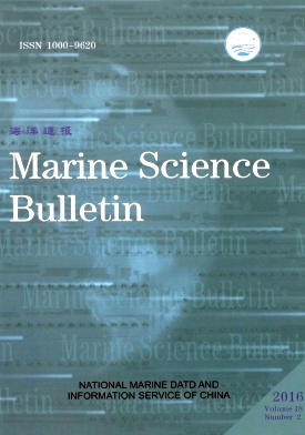 Marine Science Bulletin