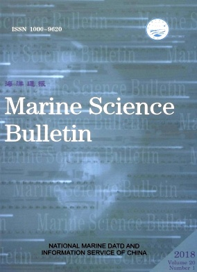 Marine Science Bulletin杂志