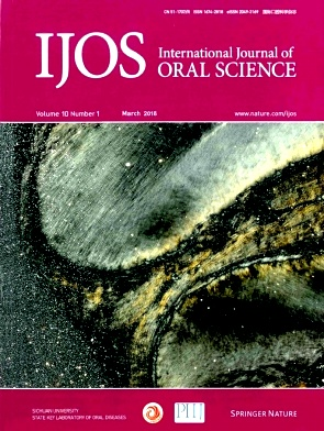 International Journal of Oral Science电子杂志