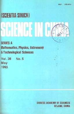 《Science in China,Ser.A》1993年05期
