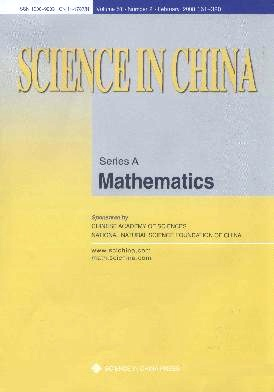 《Science in China(Series A:Mathematics)》2008年02期