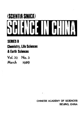 《Science in China,Ser.B》1989年03期