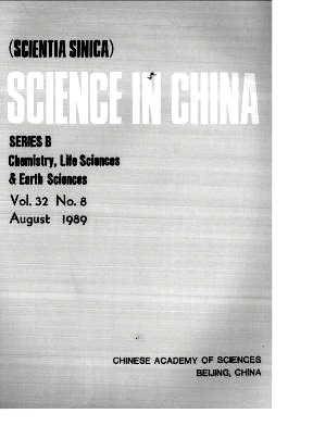 《Science in China,Ser.B》1989年08期
