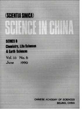 《Science in China,Ser.B》1990年06期