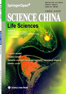 《Science China(Life Sciences)》2011年10期