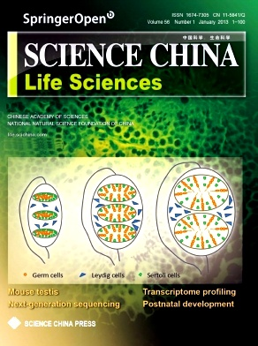 《Science China(Life Sciences)》2013年01期