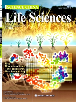 《Science China(Life Sciences)》2018年06期