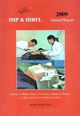 《IMP & HIRFL Annual Report》2009年00期