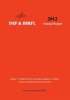 IMP & HIRFL Annual Report杂志