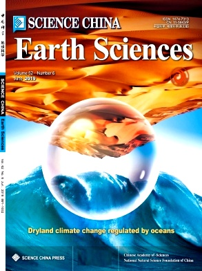 Science China Earth Sciences2019年第06期