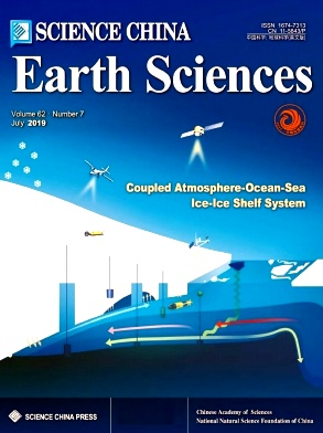 Science China Earth Sciences2019年第07期