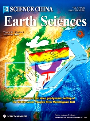 Science China Earth Sciences2019年第09期