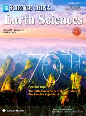 Science China Earth Sciences2019年第10期
