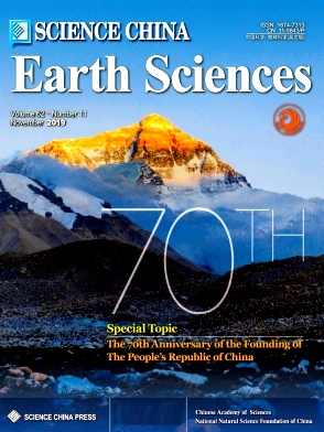 Science China Earth Sciences2019年第11期
