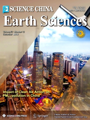 Science China Earth Sciences2019年第12期