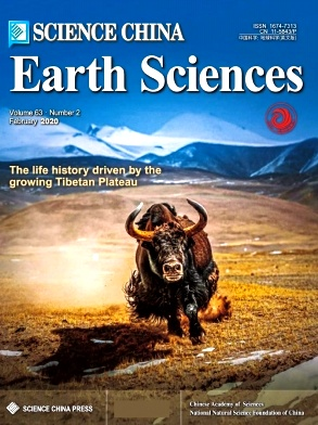 Science China Earth Sciences2020年第02期