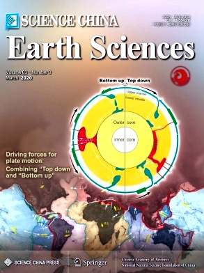 Science China Earth Sciences2020年第03期