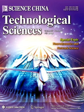 《Science China Technological S...