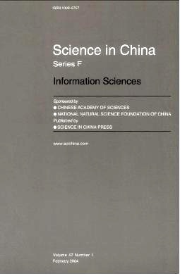 《Science in China(Series F:Information Sciences)》2004年01期