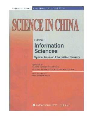 《Science in China(Series F:Information Sciences)》2007年03期