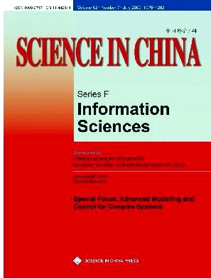 《Science in China(Series F:Information Sciences)》2009年07期