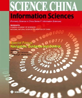 《Science China(Information Sciences)》2010年02期