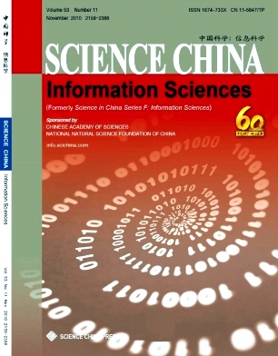 《Science China(Information Sciences)》2010年11期