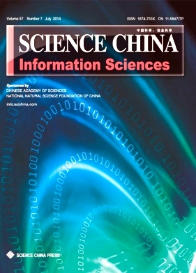 《Science China(Information Sciences)》2014年07期