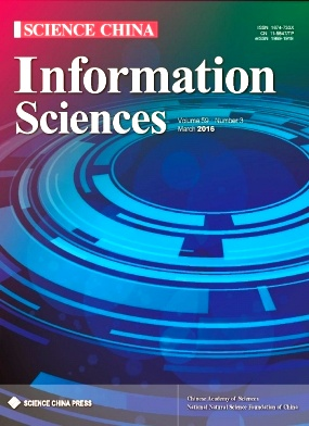 《Science China(Information Sciences)》2016年03期