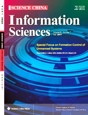 《Science China(Information Sciences)》2017年07期