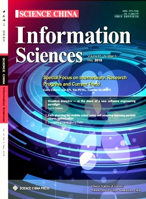 《Science China(Information Sciences)》2018年05期