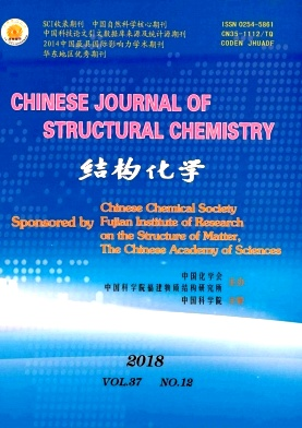 Chinese Journal of Structural Chemistry杂志