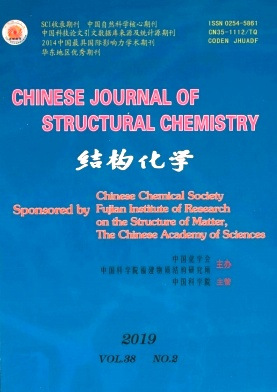 Chinese Journal of Structural Chemistry2019年第02期
