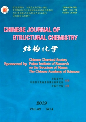 Chinese Journal of Structural Chemistry2019年第04期