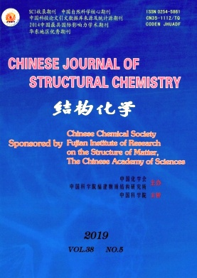 Chinese Journal of Structural Chemistry2019年第05期
