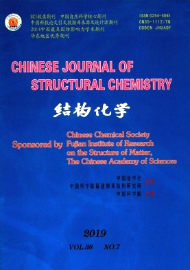 Chinese Journal of Structural Chemistry2019年第07期