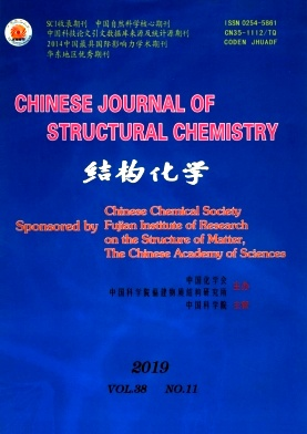Chinese Journal of Structural Chemistry